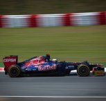 Red Bull F1 Race car at Catalunya Grand Prix